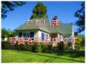 横浜市緑区北八朔町の画像