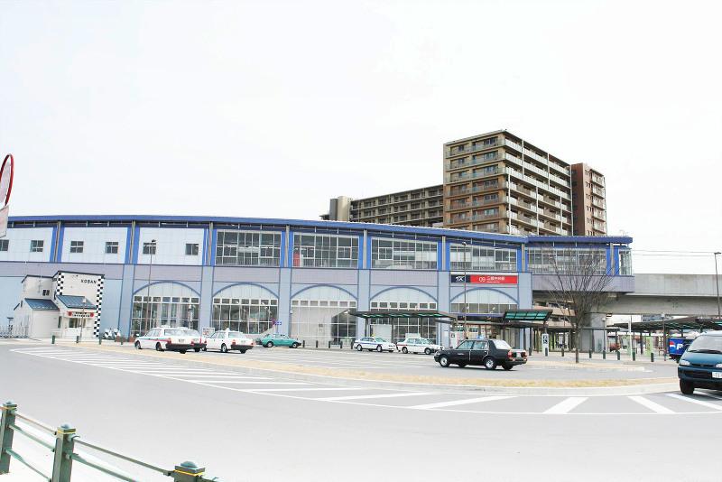 TX三郷中央駅