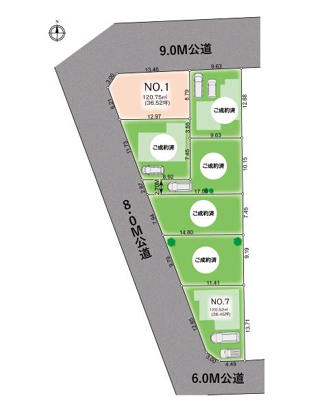 セブンイレブン三郷新和1丁目店