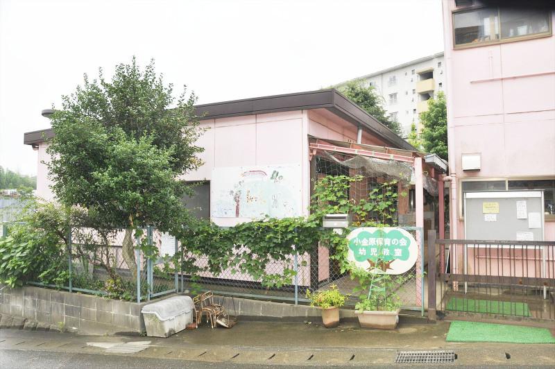 小金原保育の会幼児教室