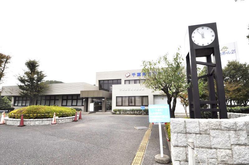 千葉県立西部図書館