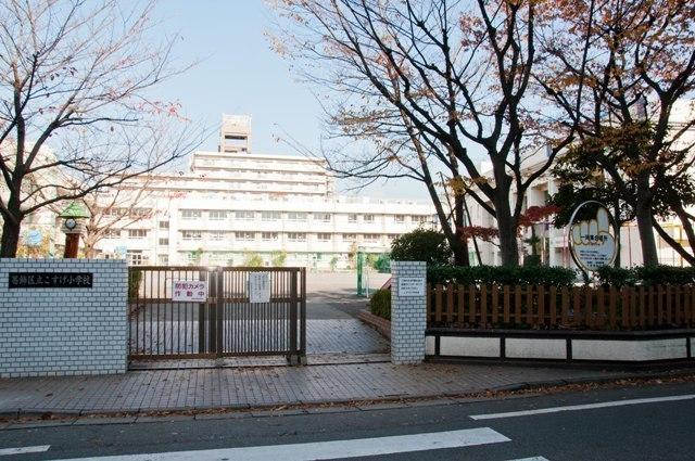 こすげ小学校