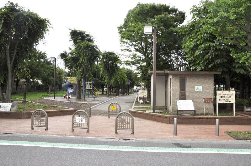 いいづか公園