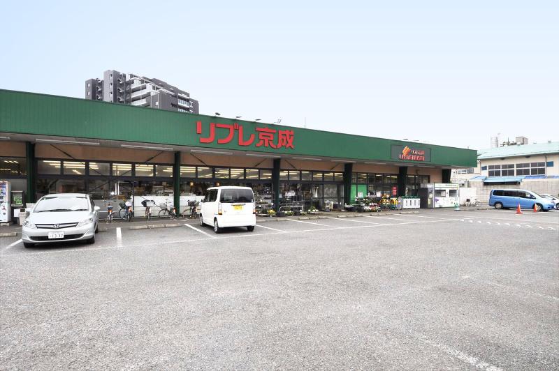 リブレ京成新柴又店