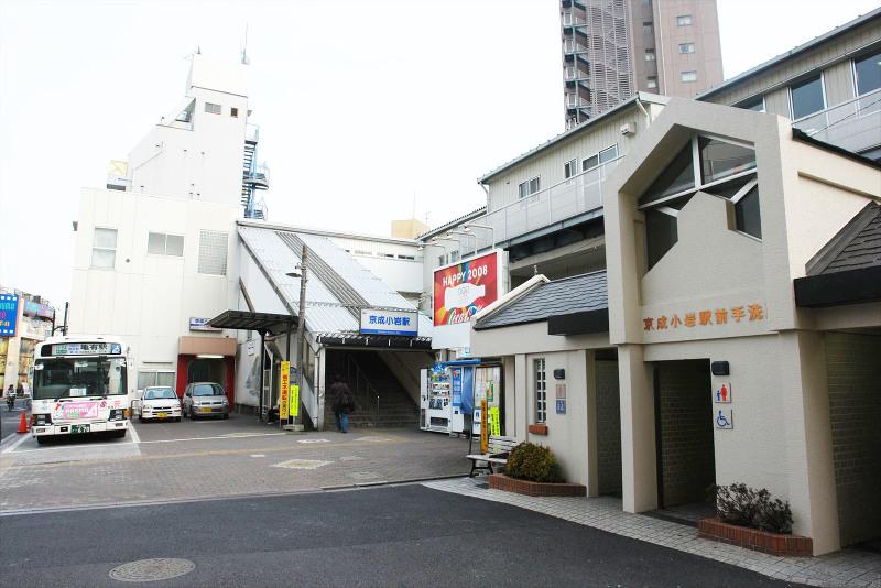 京成小岩駅
