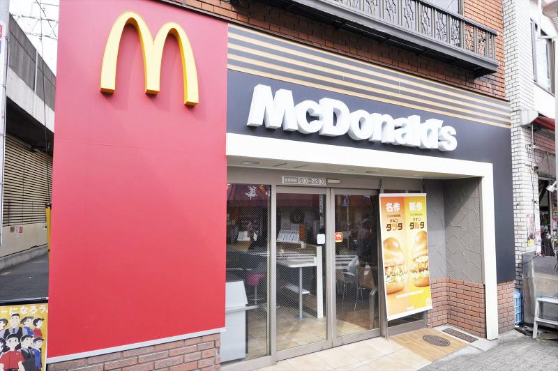 マクドナルド五反野駅前店
