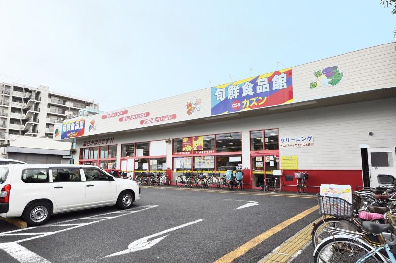 旬鮮食品館カズンお花茶屋店