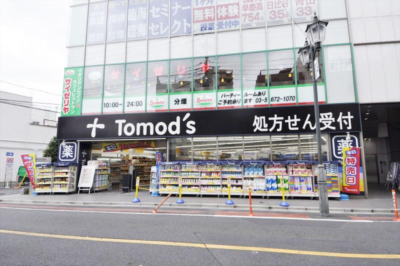 トモズお花茶屋店