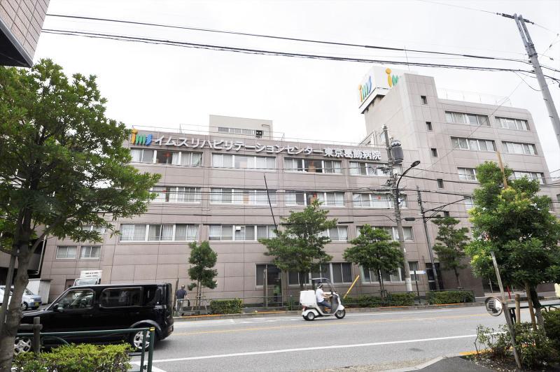 新葛飾病院