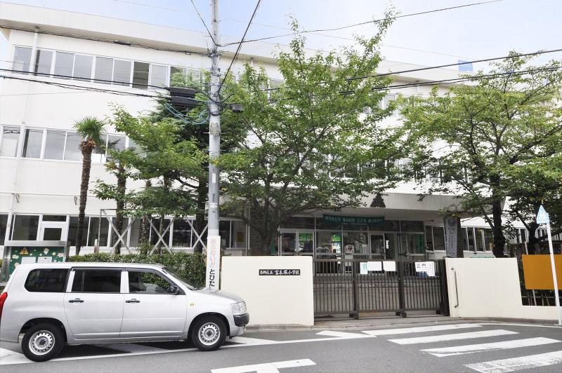 宝木塚小学校