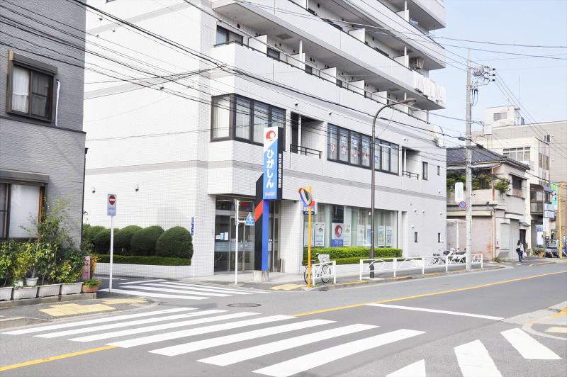 東京東信用金庫八広支店