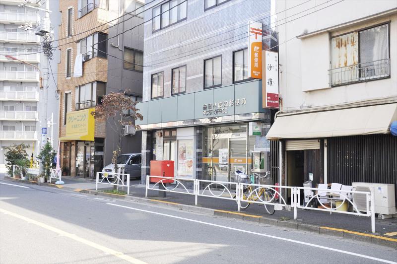 墨田八広四郵便局