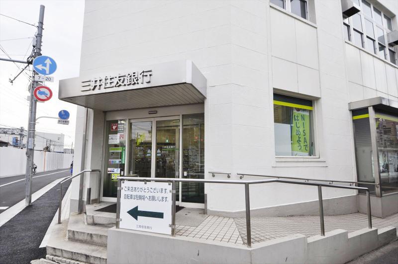 三井住友銀行葛飾支店