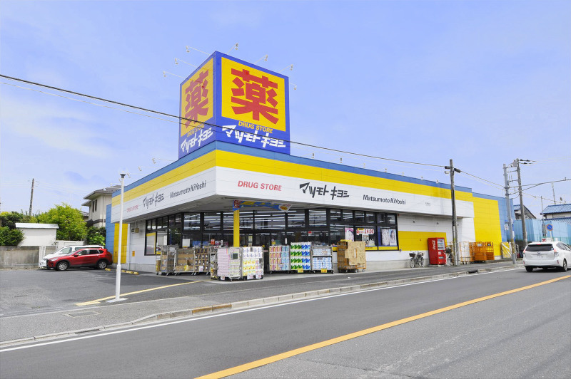 マツモトキヨシ松飛台店