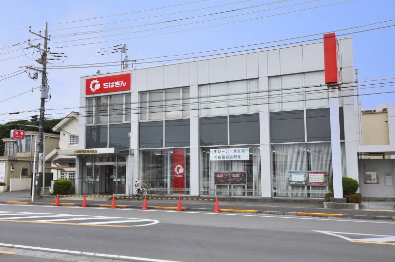 千葉銀行松飛台支店