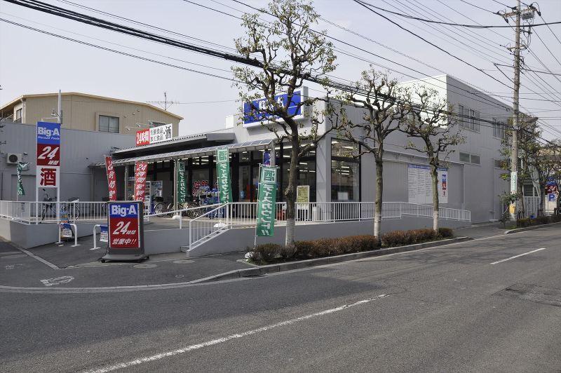ビッグ・エー足立谷中店