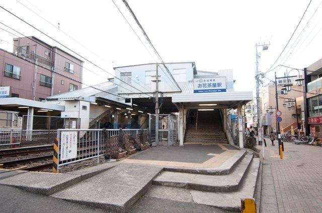 京成本線お花茶屋駅