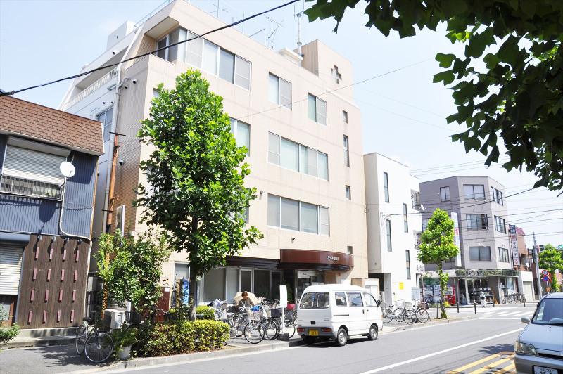 六木診療所