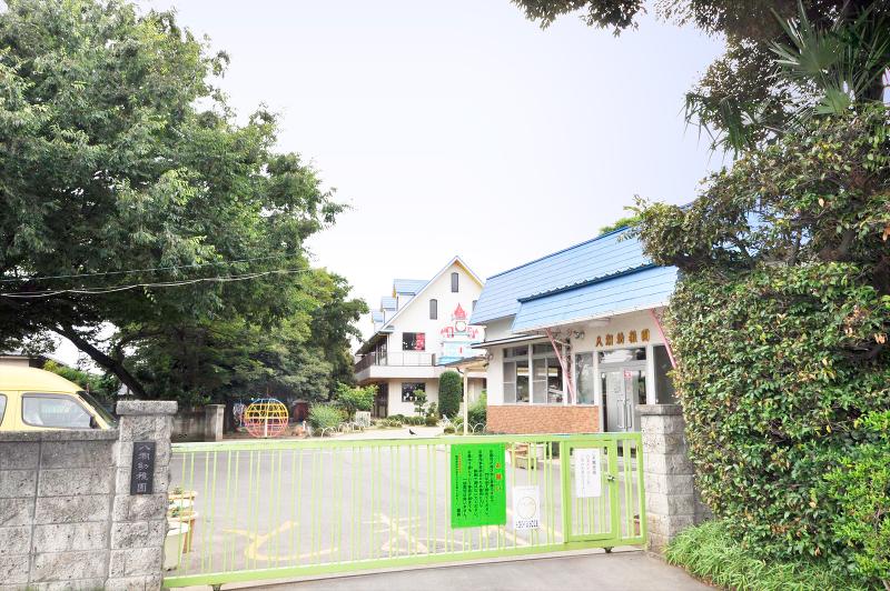 八潮幼稚園