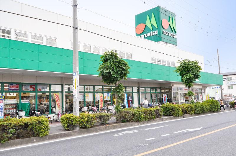 マルエツ草加稲荷店
