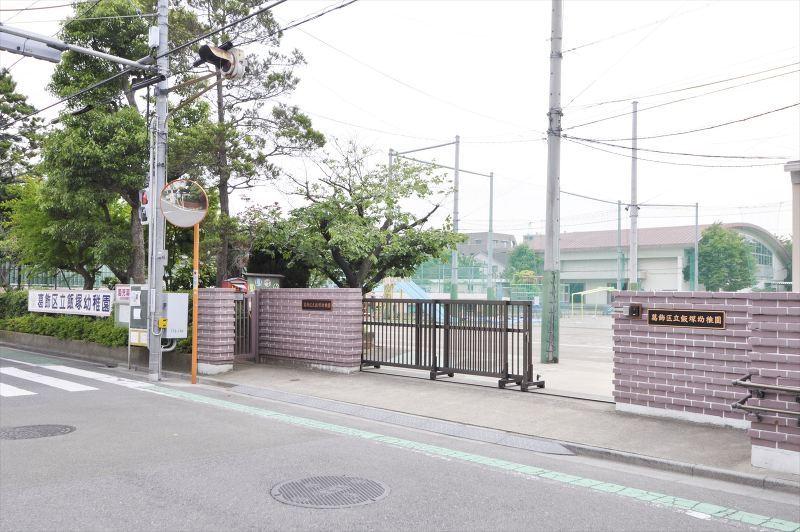 飯塚幼稚園