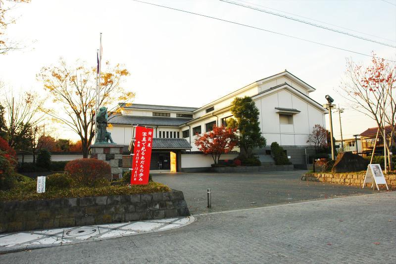 足立郷土博物館