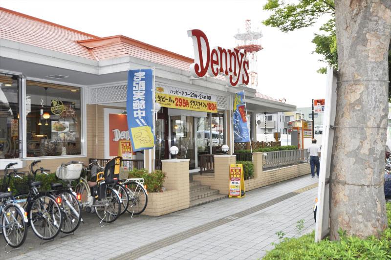 デニーズ竹の塚店