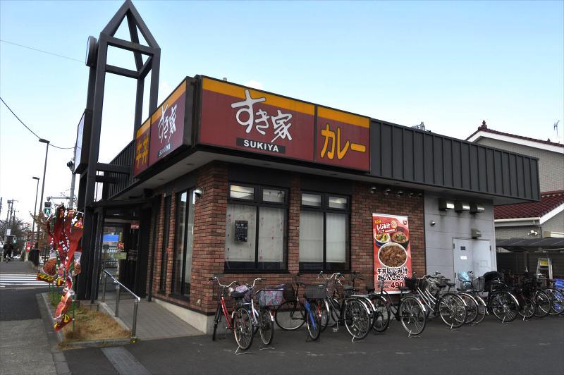 すき家足立六木店