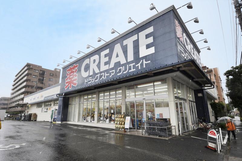 クリエイトSD足立谷中店