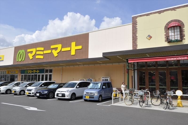 マミーマート松戸新田店