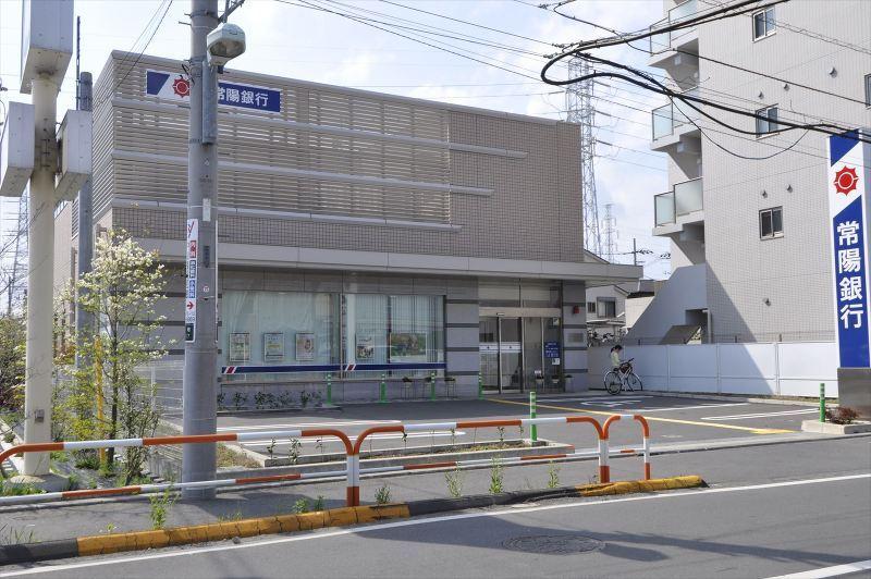 常陽銀行六町支店