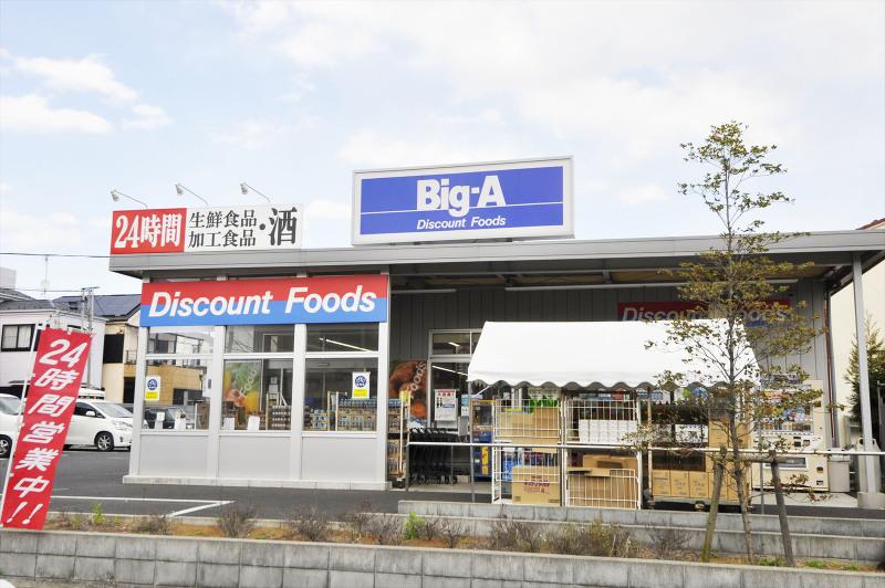 BIG-A葛飾東立石店