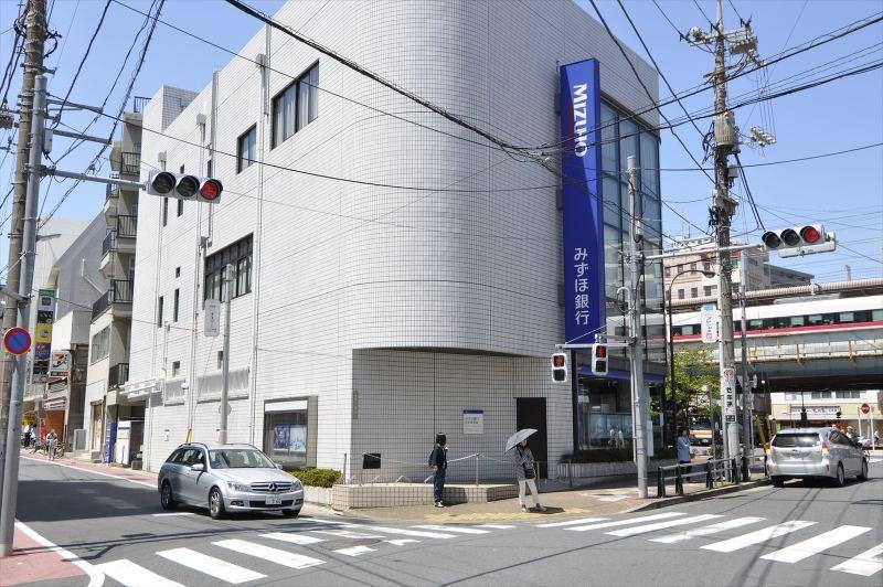 みずほ銀行綾瀬支店