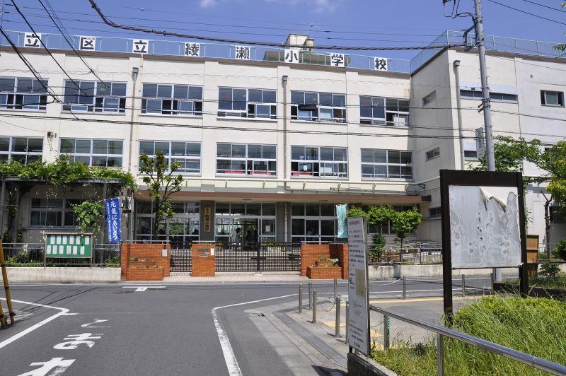 綾瀬小学校