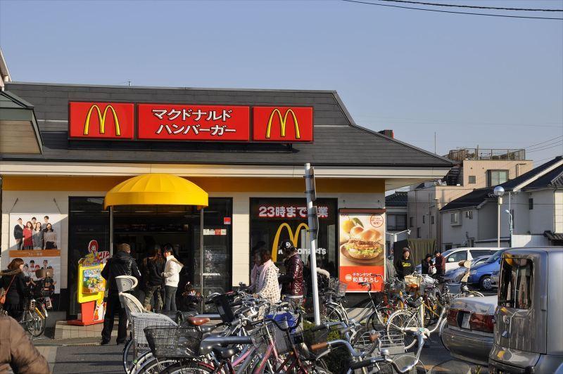 マクドナルド・ライフ水元店
