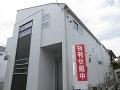 東京都練馬区東大泉7丁目の物件画像