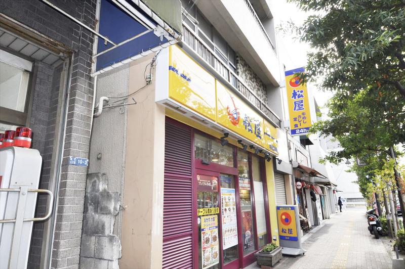 松屋堀切菖蒲園店