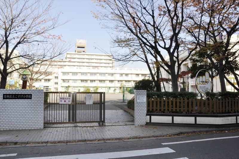 小菅小学校