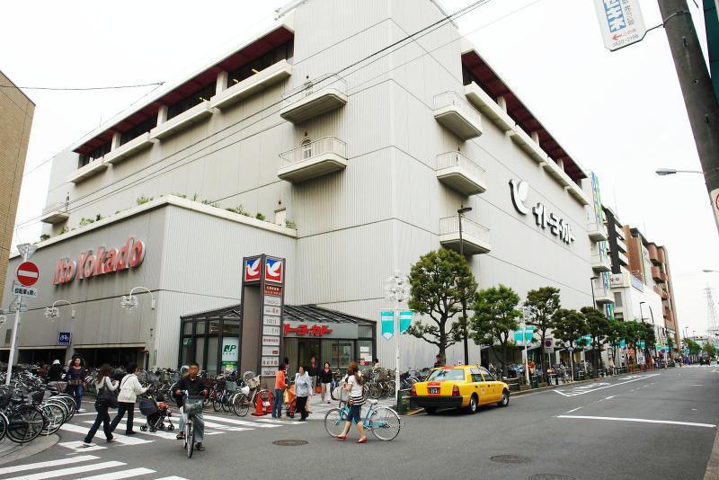 イトーヨーカドー綾瀬店