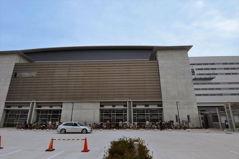 水元総合スポーツセンター