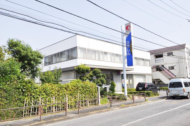 東京東信用金庫水元支店