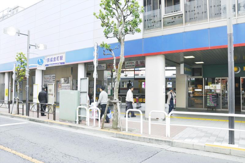 京成金町線「京成金町」駅バス10分 「水元小学校」停歩1分