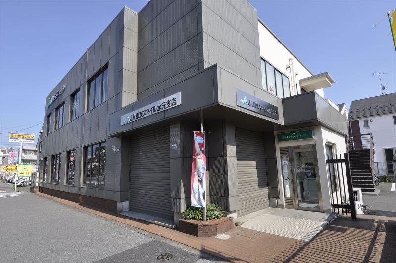 JA東京スマイル水元支店