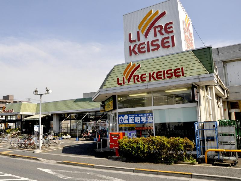 リブレ京成水元店