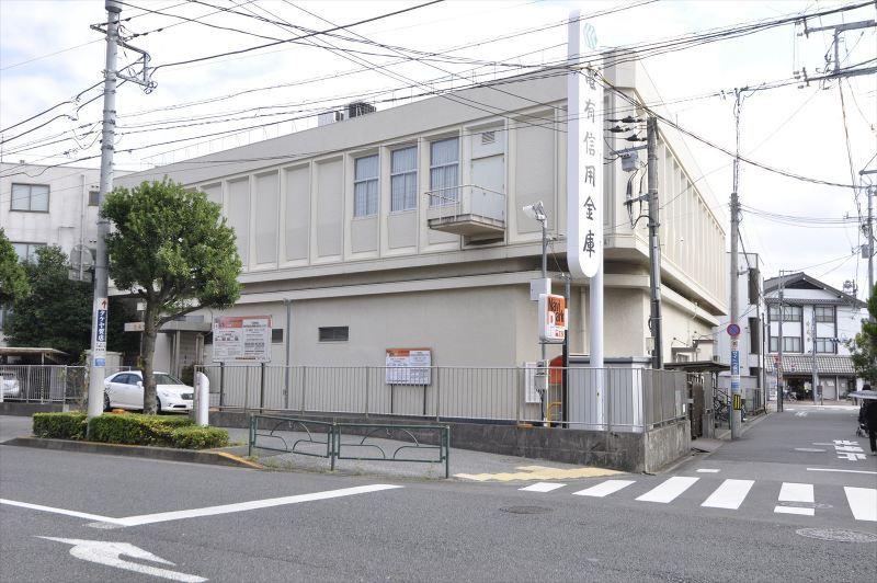 亀有信用金庫竹ノ塚支店
