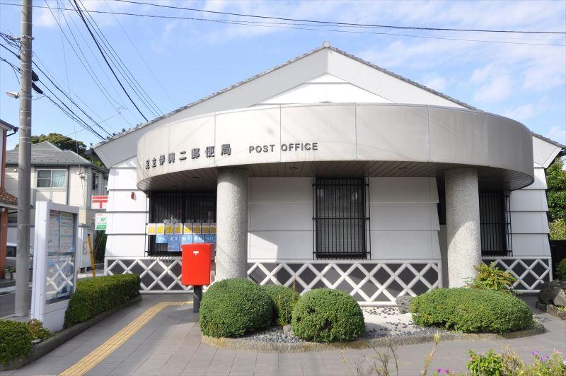 足立伊興二郵便局