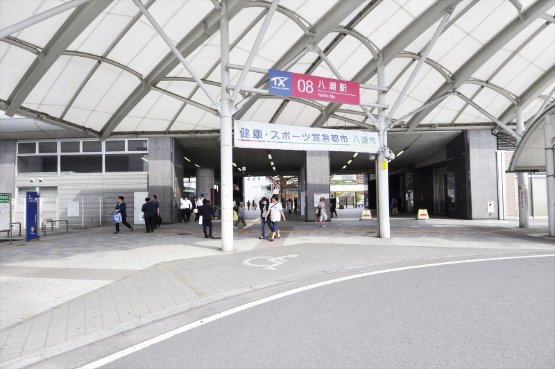 つくばエクスプレス「八潮」駅バス8分 「大場川」停歩2分