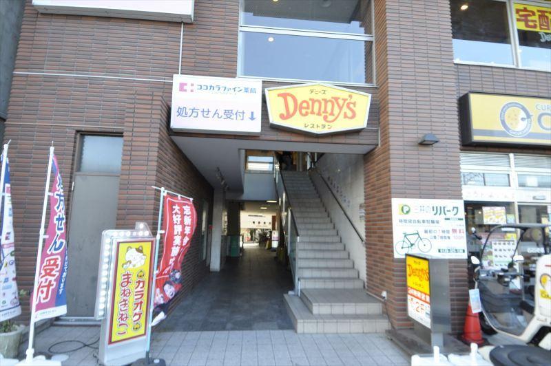 デニーズ亀有駅前店
