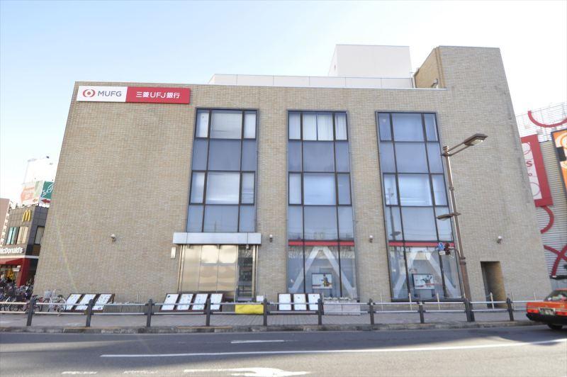 三菱東京UFJ銀行亀有駅前店