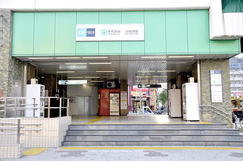 東京メトロ千代田線「北綾瀬」駅バス5分 「辰沼団地」停歩10分